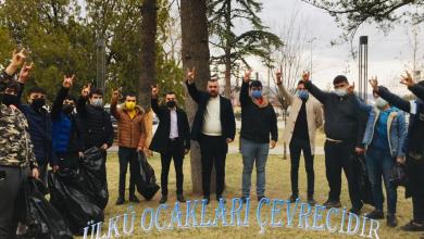 Photo of ÜLKÜ OCAKLARI ÇEVRECİDİR..