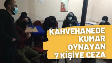 Photo of Kırıkkale Ahalı'da kahvehanede kumar oynayan 7 kişiye ceza kesildi