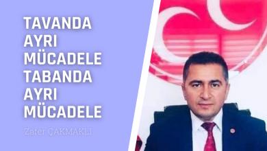 Photo of Tavan Ayrı  Taban Ayrı
