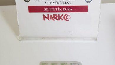 Photo of Sentetik Ecza madde Ele geçirildi