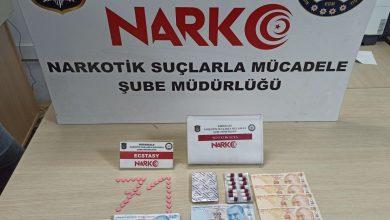 Photo of Narkotik Suçlarla Mücadele Şube Müdürlüğü Operasyon Gerçekleştirdi