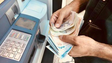 Photo of Emekli Maaş ve İkramiyeleri için Bankalara Gidebilecek